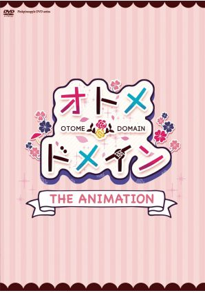 hentai-stream Otome Domain The Animation